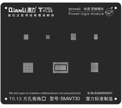 BLACK STENCIL QIANLI IBLACK NORMAL BMW330 POWER LOGIC REBALLING COMPATÍVEL IPHONE 7, 7P -BMW330